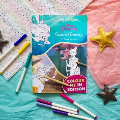 Personalised Disney Princess Tales of Bravery Colouring Storybook